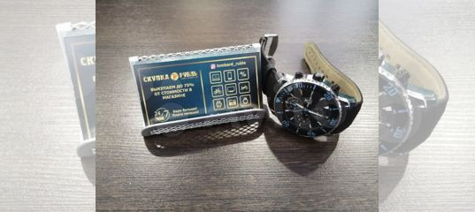 Часов тольятти скупка часы радо продать