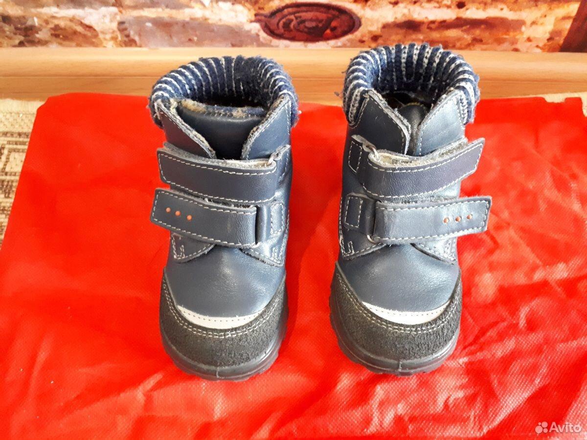 Ботинки демисезон  89069830009 купить 3