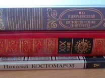 Книги по истории Отечества