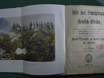 Немецкая Югозападная Африка Simplex africanus 1905