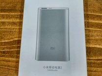 Xiaomi Power Bank 2C 20000mAh