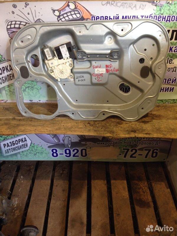 Стеклоподъемник передний правый Ford Focus 2  89207897273 купить 1