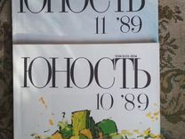 Роман-газета. Юность.Нева. 70-80гг