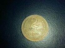 Монета 2 копейки 1930 год