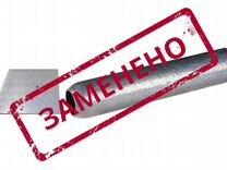 Комплект квох-300 для восстановления оболочек кабе