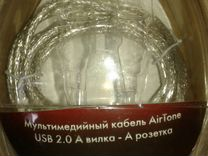 Кабель USB новый — Товары для компьютера в Кемерово