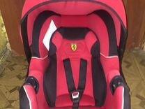 Автомобильное кресло Феррари