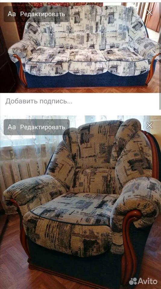 Диван и 2 кресла. отличное состояние  89023805566 купить 2