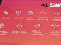 Смарт-часы Jet sport SW-5