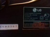 Продам видео плеер LG W131W