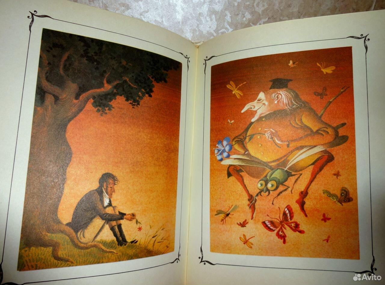 Детские книги  89173064025 купить 10