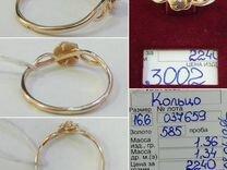 Кольцо с бриллиантом золото 585 пробы № 037659