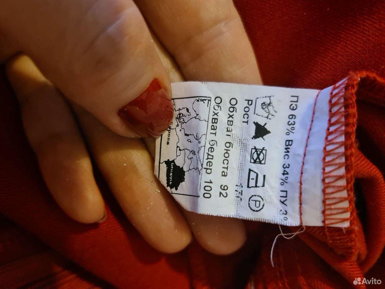 Платье  89211480040 купить 4