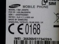Продам SAMSUNG J5 2015