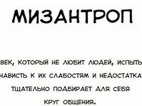 Мизантроп. Билеты в театр Гоголь-центр