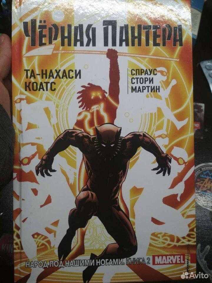Комиксы Marvel  89506796661 купить 9
