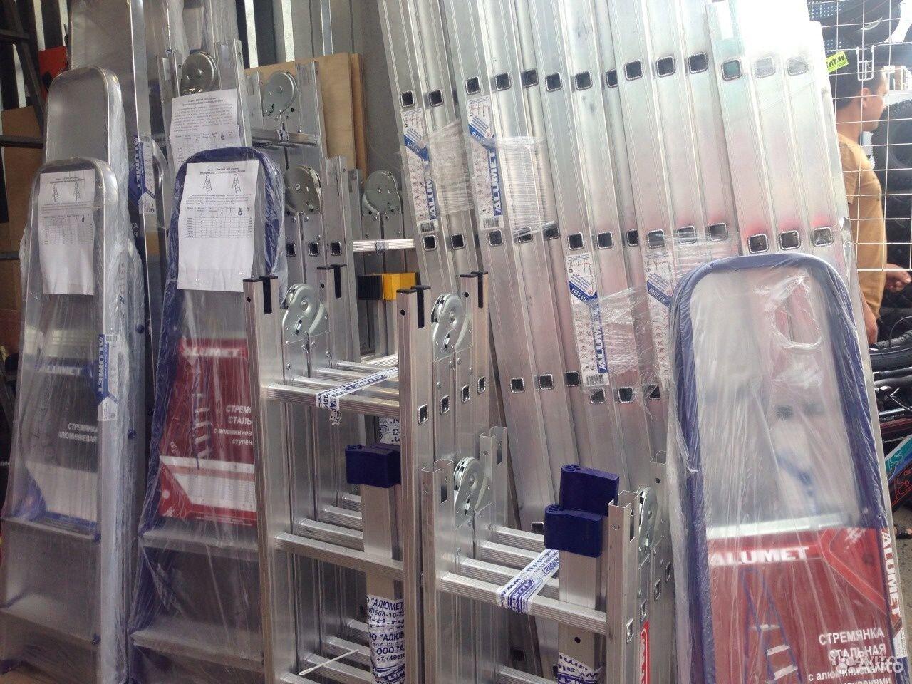 Лестницы алюминиевые завод Алюмет  89276675261 купить 1
