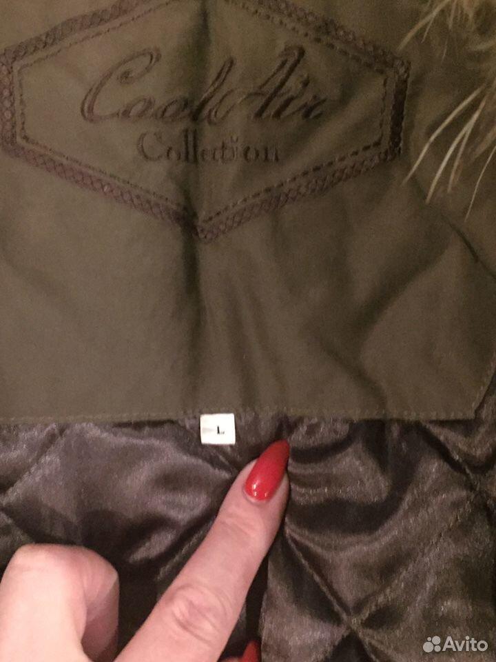 Куртка пух  89058001648 купить 4