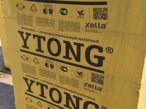 Блоки Ytong D500