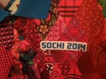 Bosco Sochi 2014 (поло с длинным рукавом)