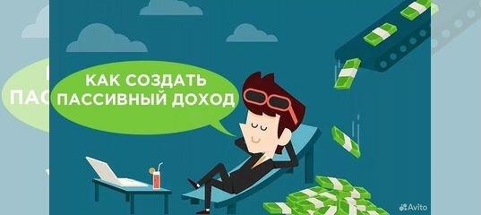 Авито вакансии удаленная работа санкт-петербург сайт фрилансеров в узбекистане