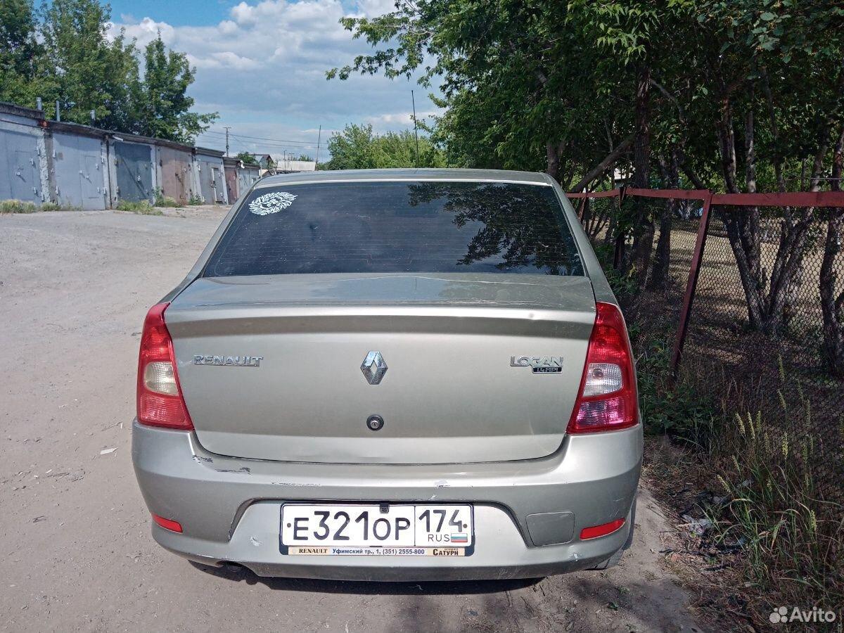 Авто в аренду  89634630923 купить 3