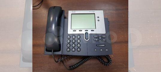 Cisco Ip Phone 7941