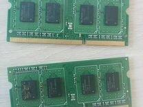 2gb ddr 3 1600 MHz so dimm для ноутбука