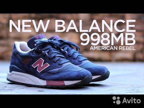New Balance 998 (12-45ру) M998MB Burgundy  89122555295 купить 2